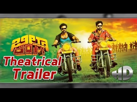 Billa Ranga Movie Theatrical Trailer - Rahul Venkat, Pradeep, Rishika