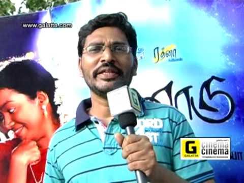 Mannaru Team Speaks About The Movie
