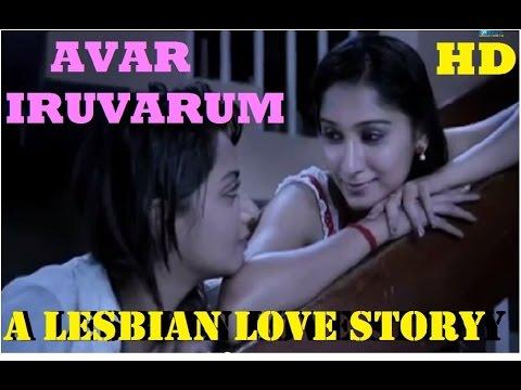 Malayalam Hot Song HD | AVAR IRUVARUM Malayalam Hot Movie 2014 | Malayalam Songs 2014