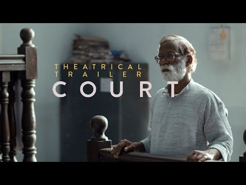 Court (2015) - International Trailer [HD]