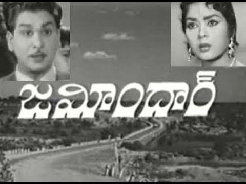 Zamindar - Full Length Telugu Movie - Part 01 - ANR - Krishna Kumari