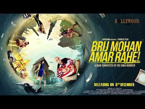 Brij Mohan Amar Rahe | Official trailer 2017 | Arjun Mathur, Nidhi Singh, Sheetal Thakur,