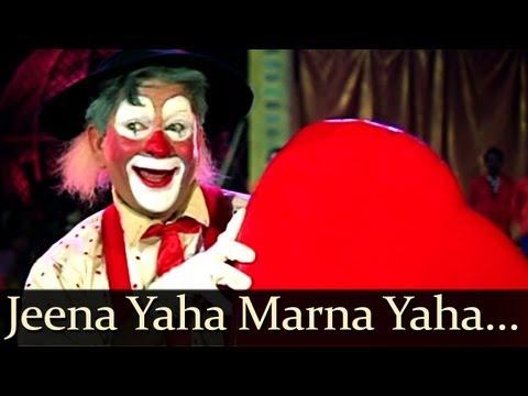 Mera Naam Joker: Jeena Yahan Marna Yahan