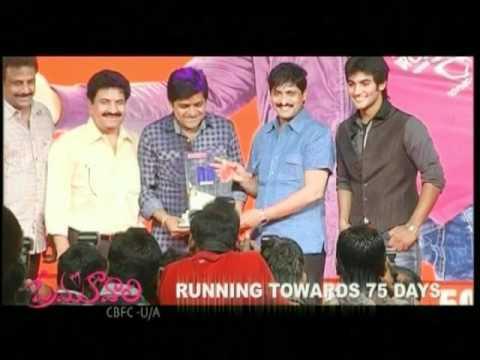 Prema Kavali - Trailer - Aadi, Isha Chawla, Dev Gill & Nagendra Babu