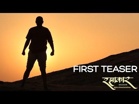 Teaser 1 | Razzakar Marathi Movie | Siddharth Jadhav