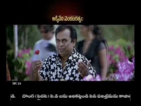 Panchakshari - Theatrical Trailer - Anushka Shetty & Chandra Mohan