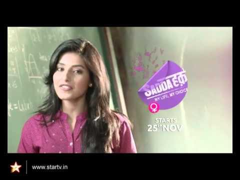 Sadda Haq - My Life My Choice - Channel V New Show: Promo