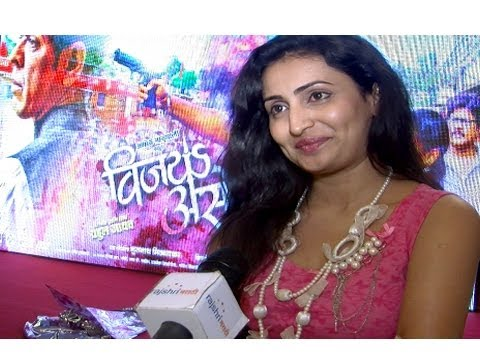 Actress Namrata Gaikwad Talks About Her New Film Vijay Aso [HD]