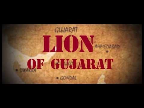 Lion of Gujarat | Official Trailer | Release on 26 June