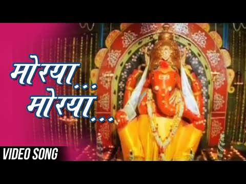 Moriya Moriya - Lavu Ka Laath - Marathi Movie Song - Vijay Pathak