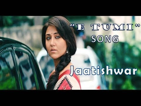 E Tumi Song | Jaatishwar Bengali Movie | Prasenjit Chatterjee,Riya Sen