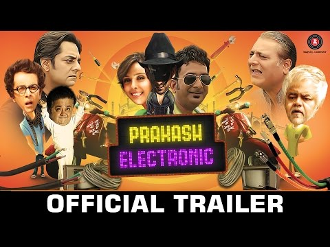 Prakash Electronic Official Trailer