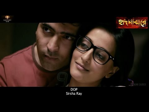 Hrid Majharey Trailer | Bengali Latest Movie 2014 | Raima Sen, Abir Chatterjee