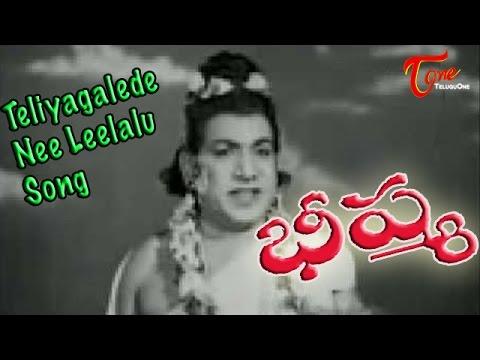 Bheeshma - Teliyagalede Nee Leelalu