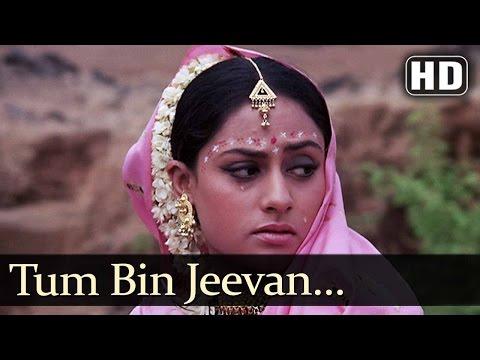 Bawarchi - Tum Bin Jeewan Kaisa Jeewan - Manna De