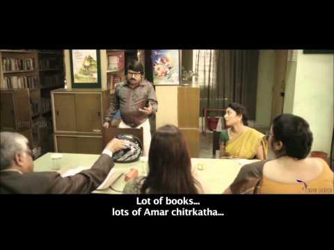 Ramdhanu Trailer | Bengali Movie Ramdhanu Trailer | Latest Bengali Trailers
