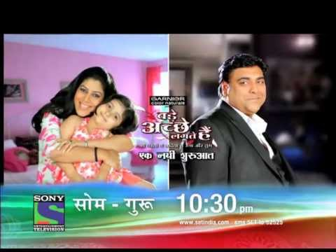 Bade Acche Lagte Hai - Mon to Thurs - 10.30pm - Promo