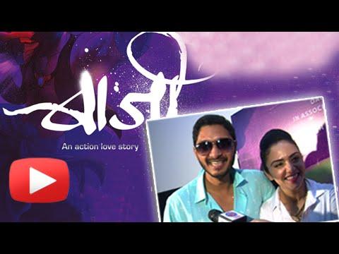 Baji - Shreyas Talpade, Amruta Khanvilkar - Marathi Movie - Exclusive Interview