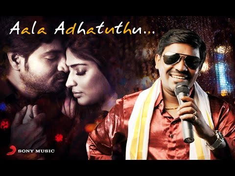 Vennila Veedu - Making of Aala Athattuthu Vayasu | Velmurugan | Dhanraj Manickam