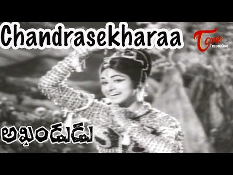Akhandudu - Okka nagini Mahesuni