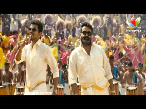 Jilla Official Teaser | Ilayathalapathy Vijay, Mohanlal, Kajol Agarwal | Latest Movie I Trailer
