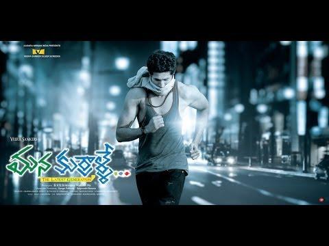 Mana Kurralle Theatrical Trailer - Arvind Krishna, Rachana Malhotra, Sruthi Raj