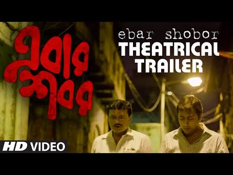 Ebar Shabor Theatrical Trailer