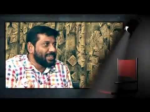 Bodyguard Director Siddique interview