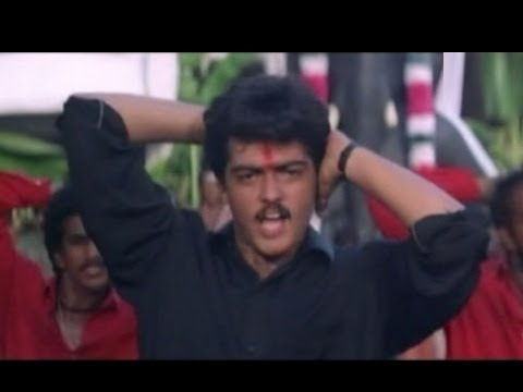 Pillayarpatti Hero - Ajith Kumar Tamil Song - Vaanmathi