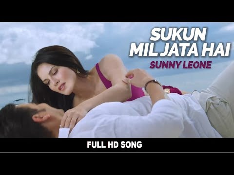 Sukun Mil Jata - Tera Intezaar Song | Sunny Leone | Arbaaz Khan