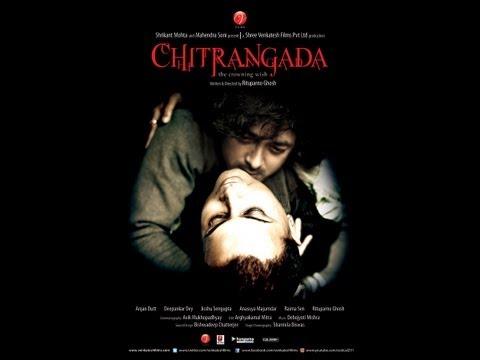 Chitrangada,Rituparno Ghosh,Jishu Sengupta,Jon House Trailers