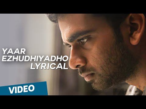 Yaar Ezhudhiyadho Official Full Song - Thegidi