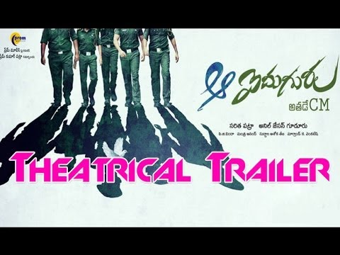 Aa Aiduguru - Athade CM movie Theatrical Trailer - Asmita Sood, Venkat, Kranthi Chand