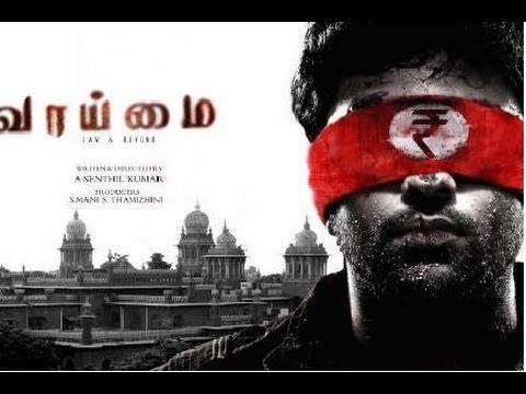 Vaaimai Tamil Movie Teaser   Shanthanu, Goundamani, Ramki   New Film 2014