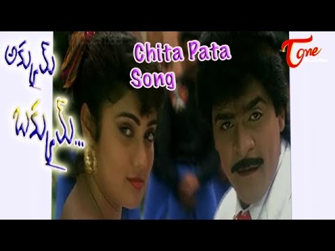 Akkum Bakkum - Chita Pata