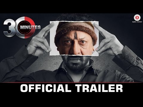 30 Minutes - Official Movie Trailer