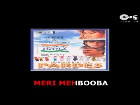 Meri Mehbooba with Lyrics - Full Song - Pardes - Kumar Sanu & Alka Yagnik