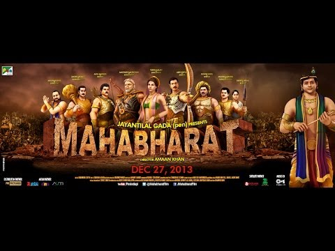 OFFICIAL TRAILER - MAHABHARAT