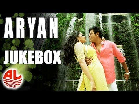 Aryan || Latest Kannada || Jukebox
