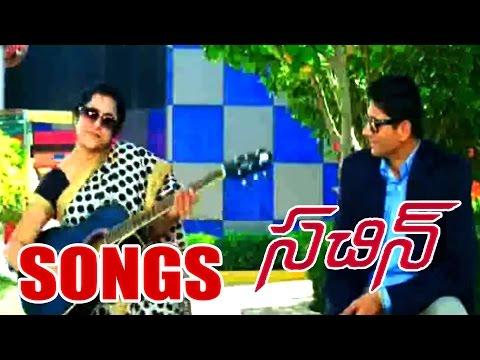 Sachin Tendulkar Kaadu Songs - Sachin - Suhasini , Venkatesh Prasad - 2014