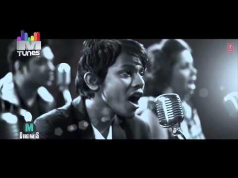 All Sound Made With Voice | Ek Main Aur Ekk Tu Title Song | Ek Main Aur Ekk Tu