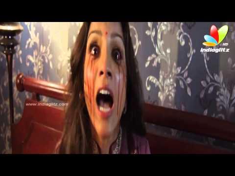 Shivani Official Trailer | Latest Tamil Movie