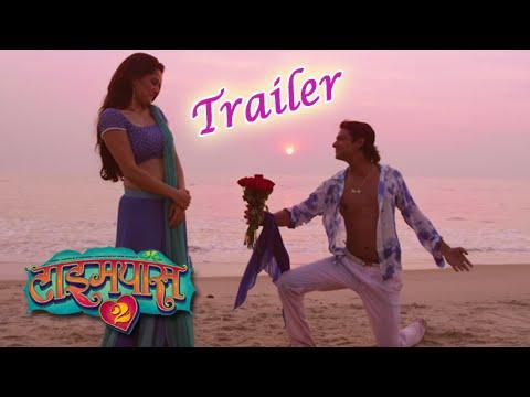 TimePass 2 - OFFICIAL TRAILER - Priya Bapat, Ravi Jadhav, Priyadarshan Jadhav - Marathi Movie