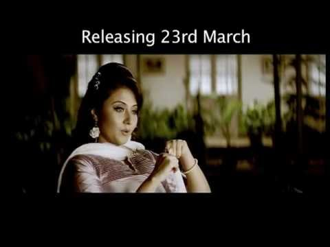 Rabindra Sangeet by Shraboni Sen from ABAR BOMKESH