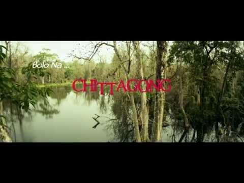 Bola Na song - Chittagong 2012