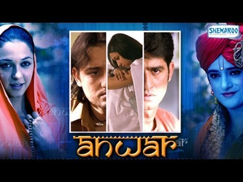 full Bollywood Movie - Anwar