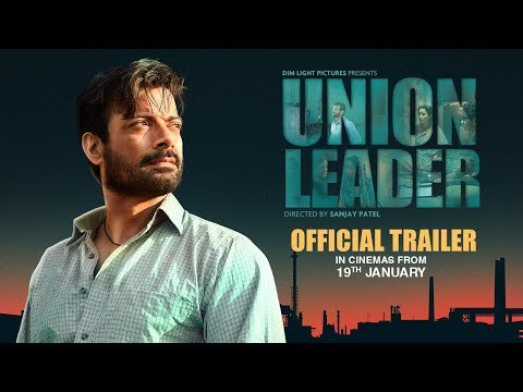 UNION LEADER Official Trailer | Releasing January 19, 2018 | Rahul Bhat, Tillotama Shome