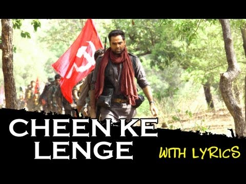 Cheen Ke Lenge - Full Song With Lyrics - Chakravyuh