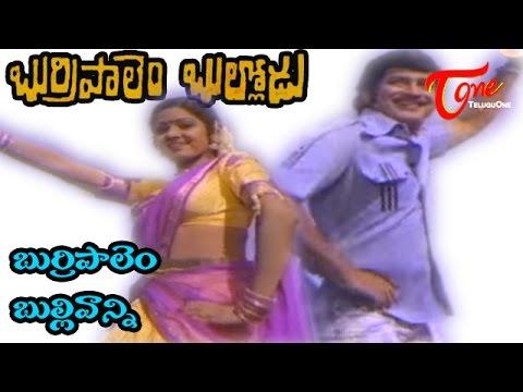 Burripalem Bullodu Songs - Burripalem Bullivaanni - Sridevi - Krishna