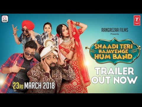 Official Trailer: Shaadi Teri Bajayenge Hum Band |Rajpal Yadav |Rahul |Dilbagh Releasing►23March2018